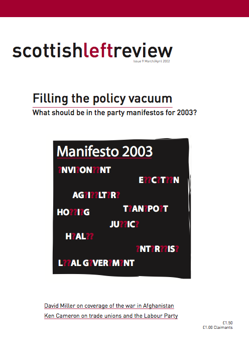 Issue 9: filling the policy vacuum
